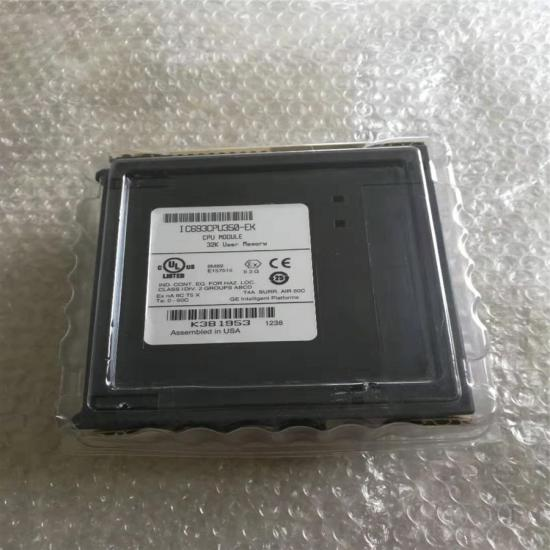 is200vcmih2bcc